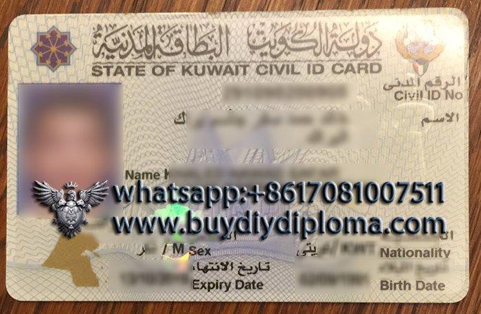 fake Kuwait ID card, buy Kuwait ID, fake ID card,