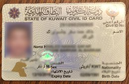 fake Kuwait ID card, buy Kuwait ID, fake ID card,
