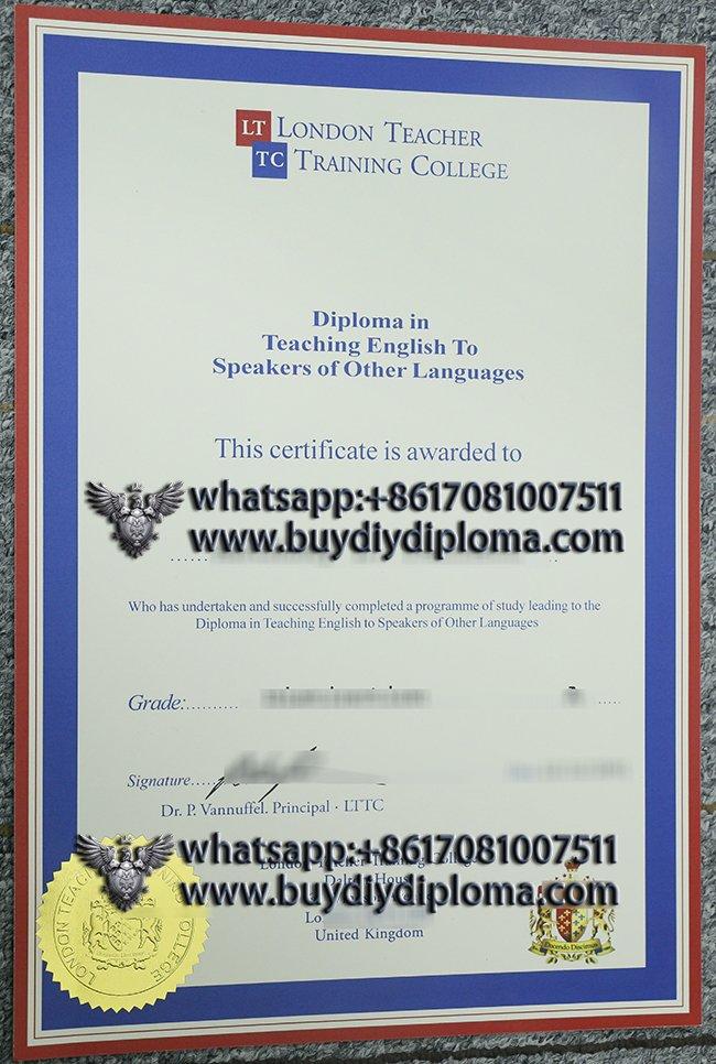 LTTC diploma