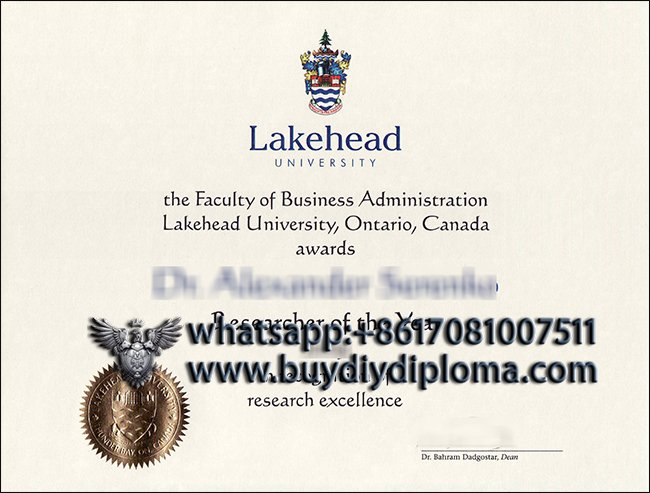 Lakehead university degree