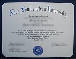 NSU MBA Diploma