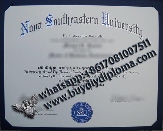 NSU Diploma