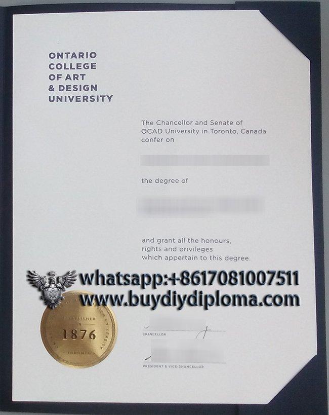 Ontario College of Art & Design University diploma, Buy fake OCAD University degree