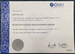 fake Open University Malaysia diploma, buy OUM degree,