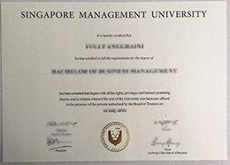 SMU diploma