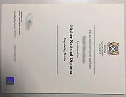 SQA fake diploma