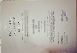 Technische Universität Berlin urkunde, fake Technical University of Berlin diploma, fake Germany diploma,