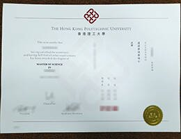 The Hong Kong Polytechnic University fake diploma