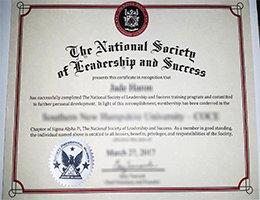 NSLS Certificate