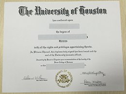 University of Houston diploma