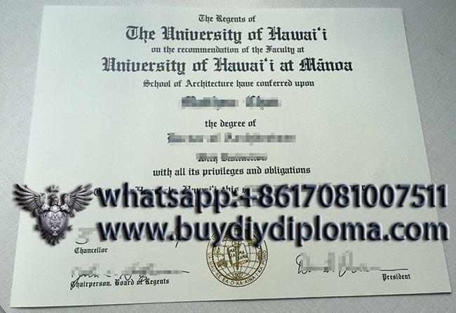 University of Hawaiʻi at Mānoa diploma