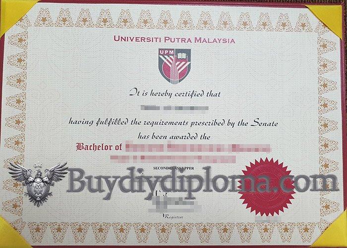 Fake UPM Diploma for Work, Fake Malaysian Diploma