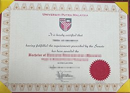fake University Putra Malaysia degree, fake UPM diploma