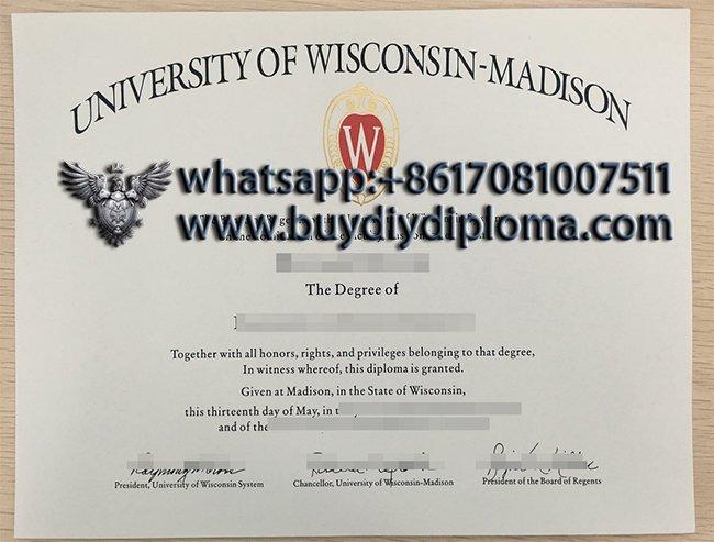 UW degree