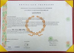 fake University of Tours 1 diploma, buy University of Tours 1 certificate,