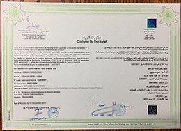 Université Ibn Tofail diplome, fake Ibn Tofaïl University diploma, buy Morocco diploma,