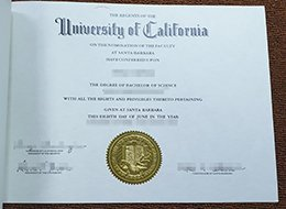 University of California diploma