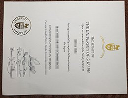 fake University of Guelph diploma, fake University of Guelph degree