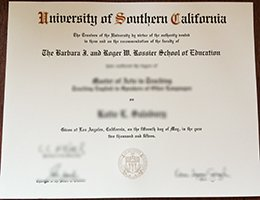 university of Southern California diploma