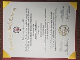 University of south california diploma