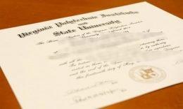 fake college diploma