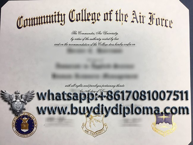 Community College of the Air Force Certificate, CCAF Certficate