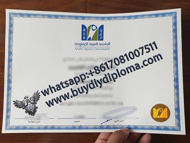 fake Arab Open University diploma