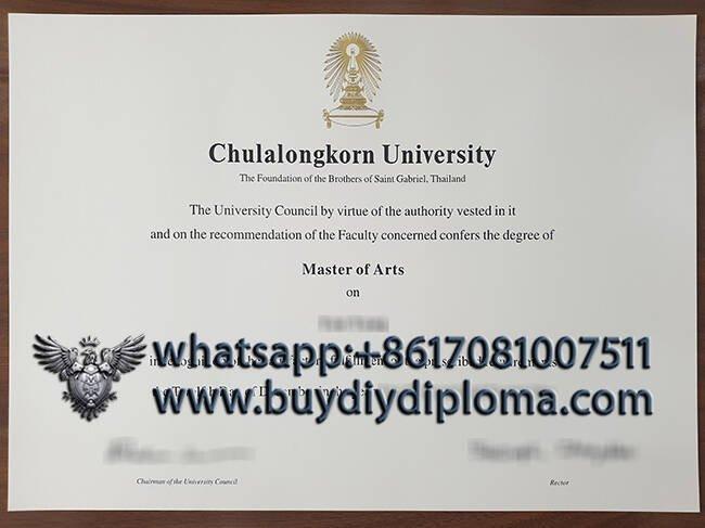 fake Chulalongkorn University diploma
