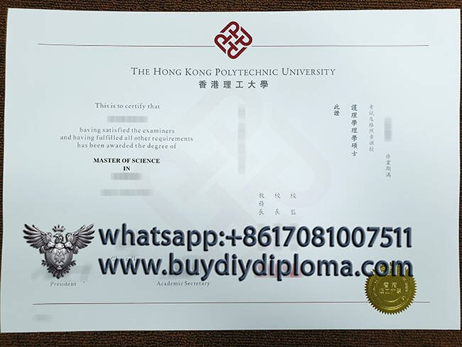 fake Hong Kong Polytechnic University diploma