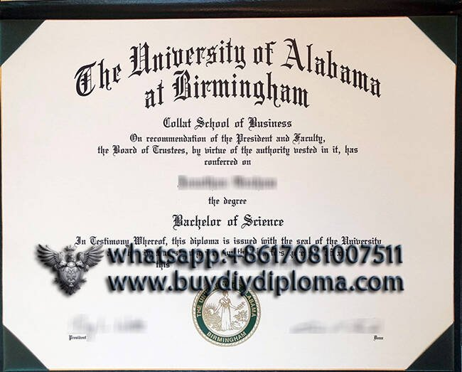 fake UAB diploma