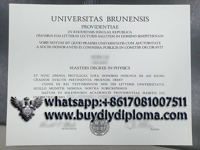 fake UNIVERSITAS BRUNENSIS diploma
