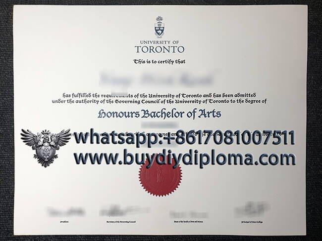 fake UNIVERSITY OFTORONTO diploma