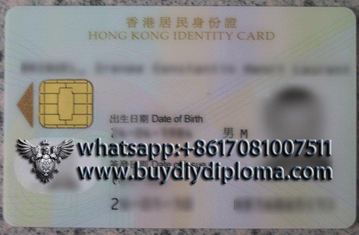 fake Hong Kong identity card, fake HKID card, fake ID card,