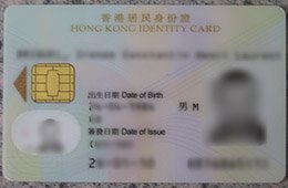 fake Hong Kong identity card, fake HKID card, fake ID card,
