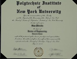 Polytechnic Institute of New York University Diploma