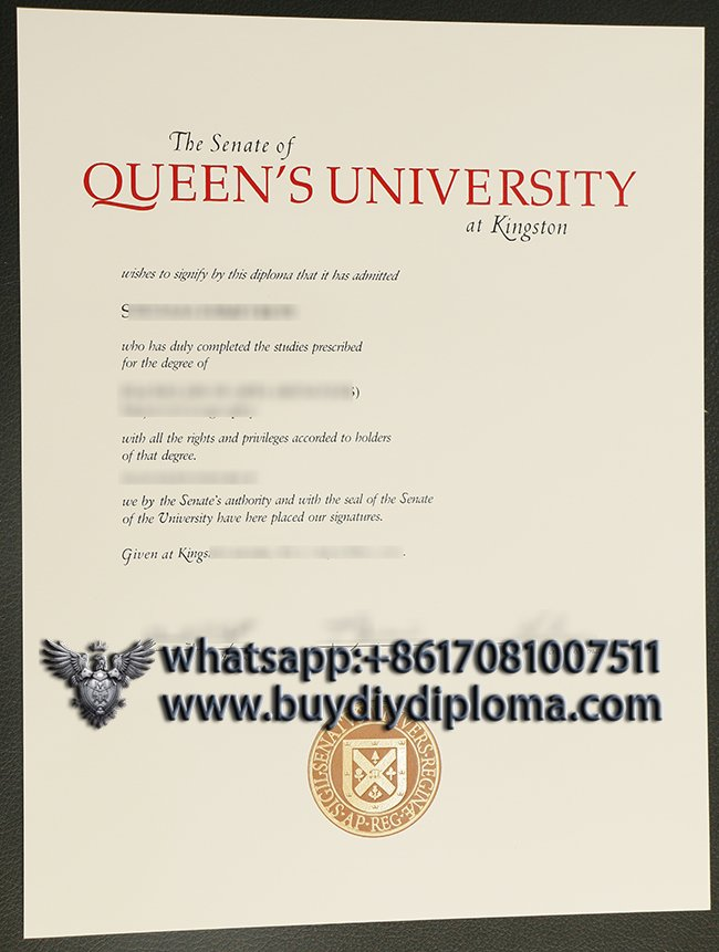 senate of queen's university degree
