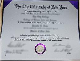 CUNY diploma