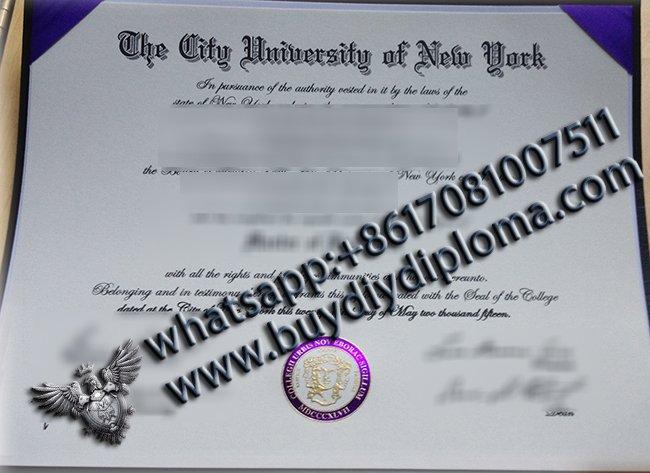 the city university of new york diploma