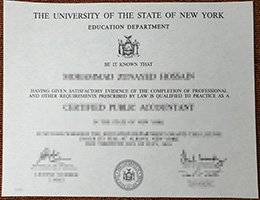 university of the state of new york diploma