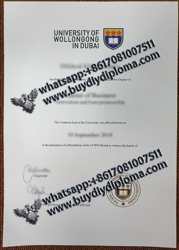 fake University of Wollongong in Dubai degree, fake UOWD diploma, buy diploma Dubai,
