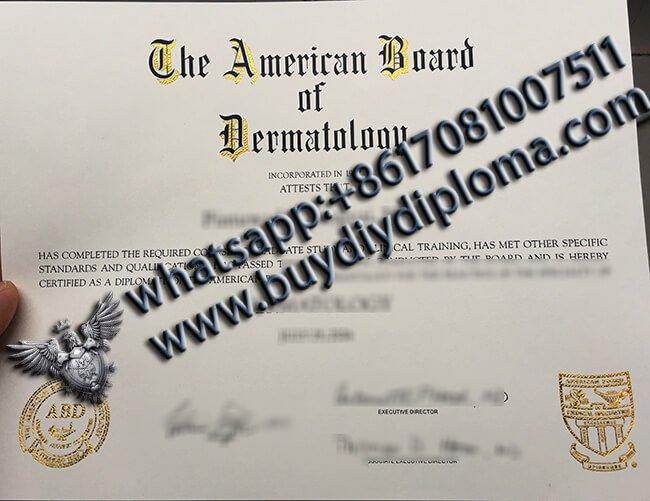 American Board of Dermatology Certificate