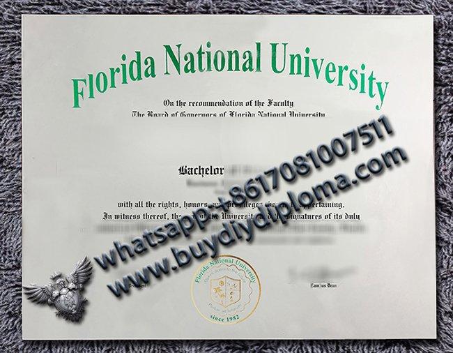 Florida National University Diploma