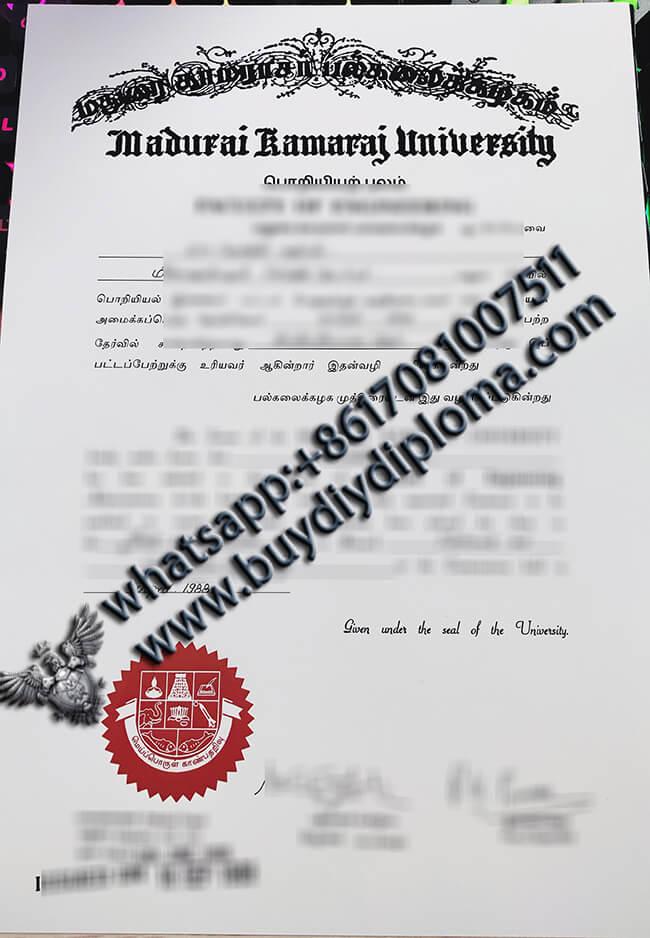 Where to Buy India Diploma? Madurai Kamaraj University Diploma