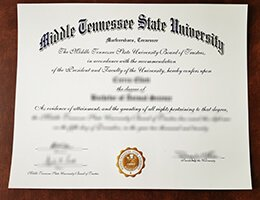Middle-Tennessee-State-University-Diploma