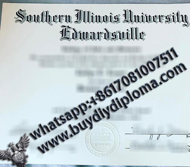 Southern Illinois University Edwardsville Diploma