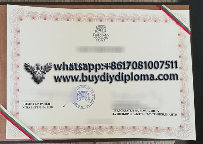 YДOCTOBEPEHИE diploma