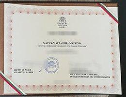 YДOCTOBEPEHИE-diploma