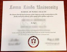 loma-linda-university-diploma