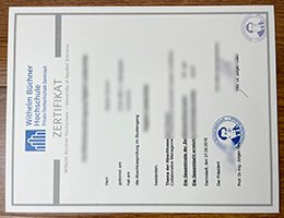 withelm-buchner-hochshule-diploma