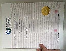 香港城市大学毕业证
